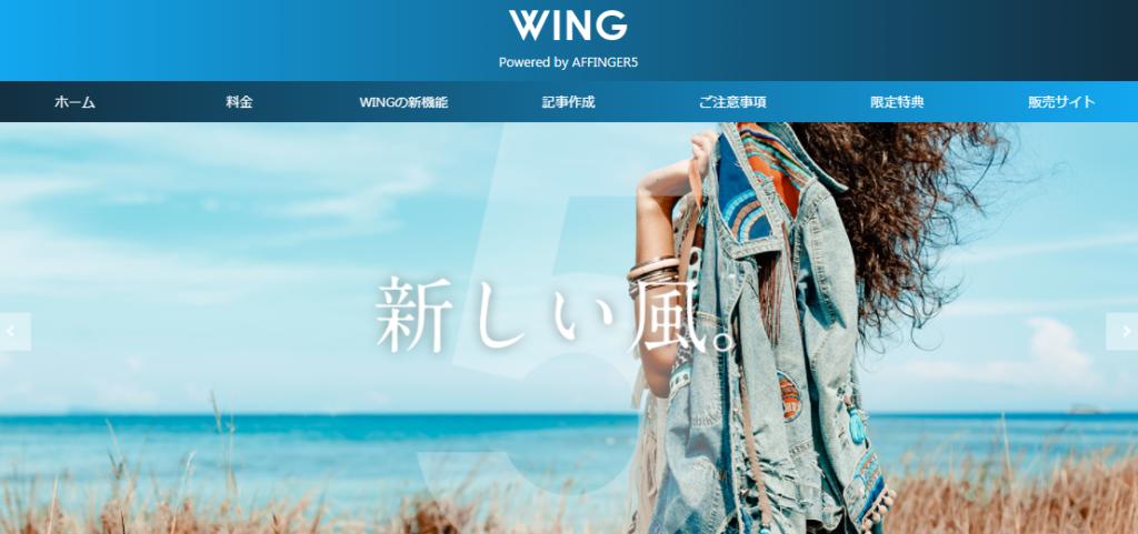 アフィンガー5のサンプル画面