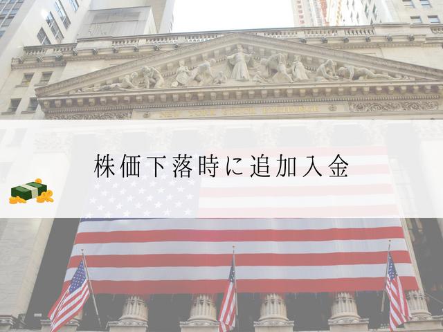 影響しやすいアメリカの株価