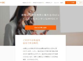 MYDCのウェブページ