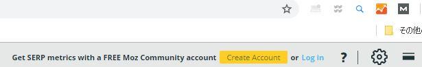 mozbarのアカウント作成