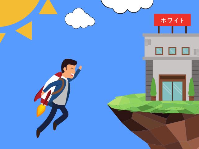 20代におすすめの転職サイト紹介