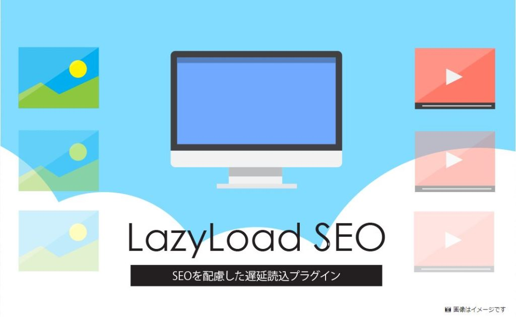 lazyloadseo