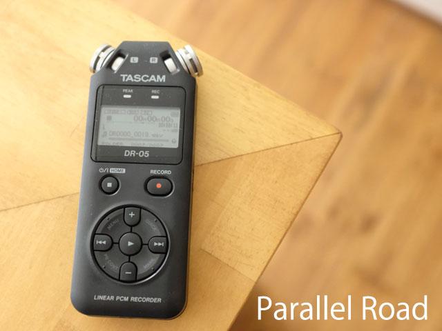 録音レコーダーDR-05