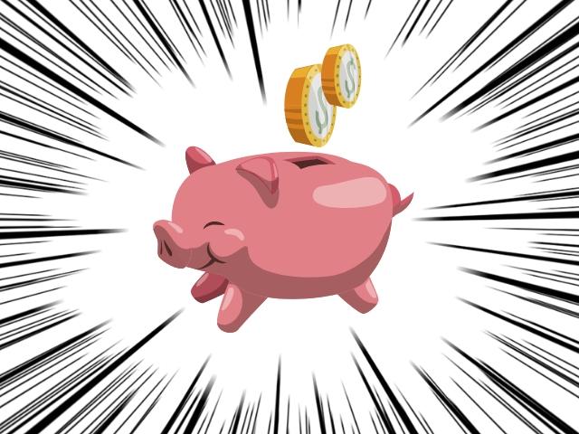 お小遣い制はお金が貯まる