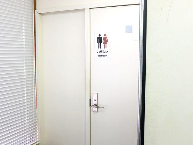 SORASIAのトイレ
