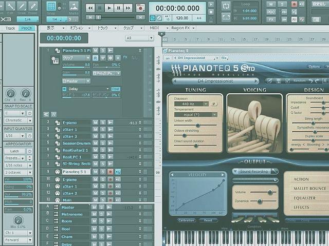 DAW『SonarX3』の画面