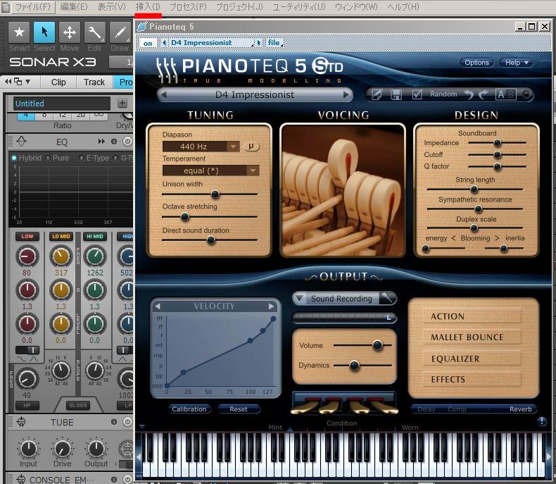ピアノ音源を起動